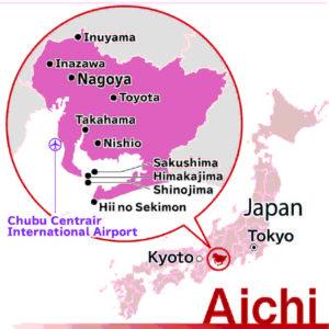 Aichi_Images