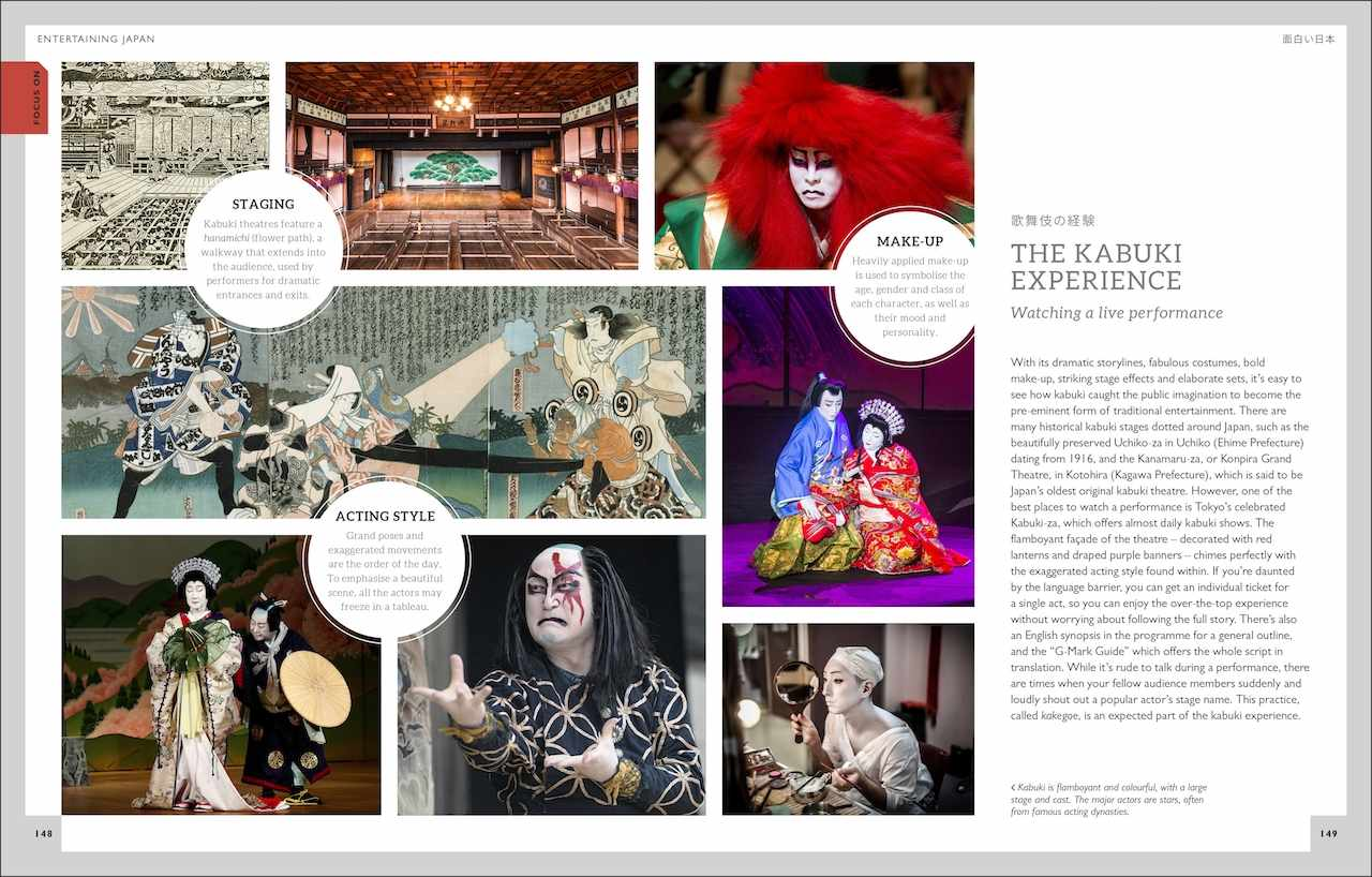 Be More Japan - The Kabuki Experience
