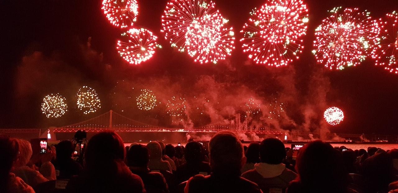 Busan Fireworks Festival 2