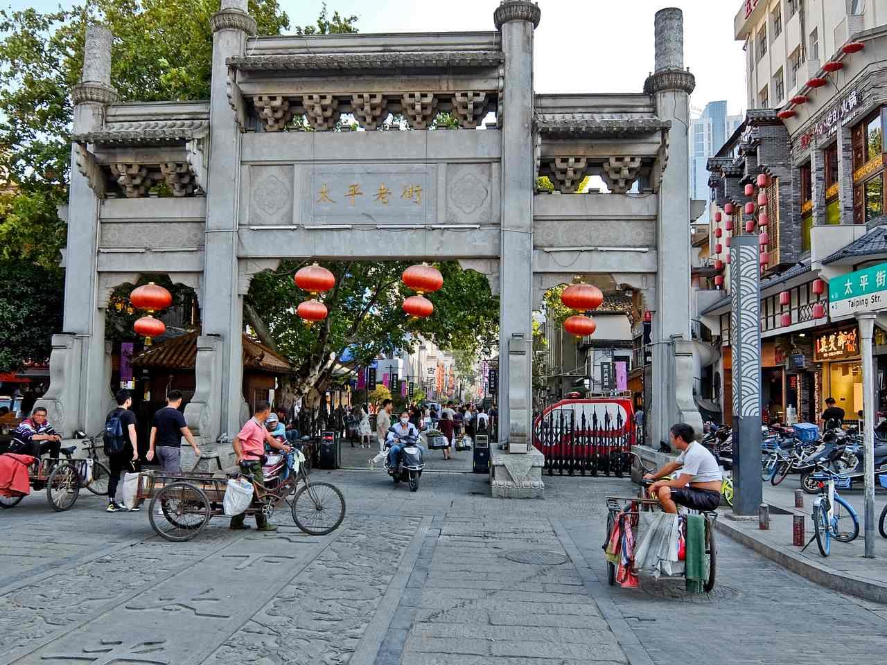 Changsha Taiping Street