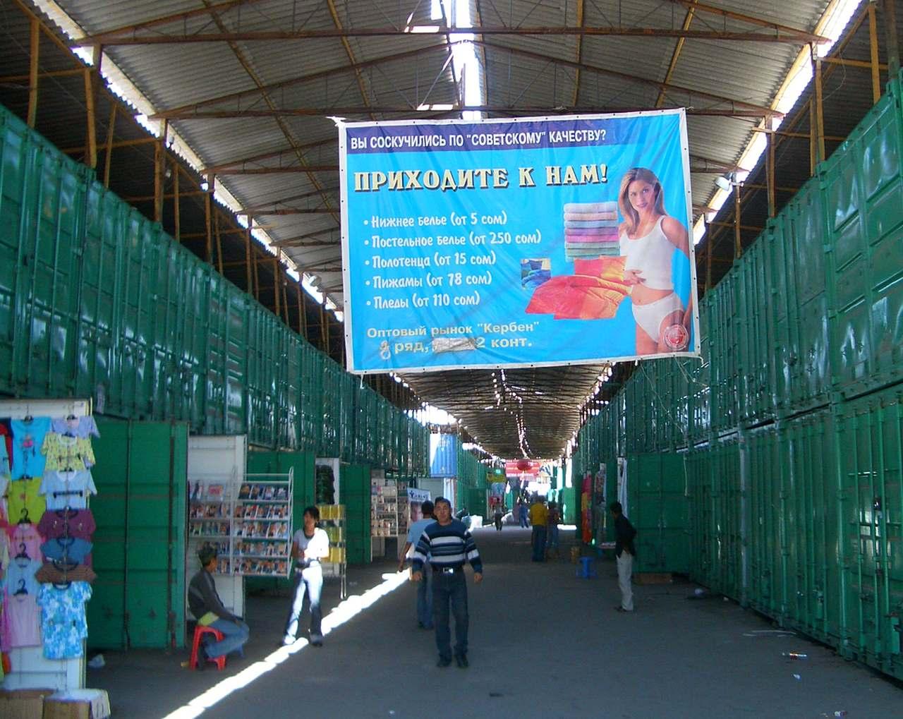Dordoi (one of hundreds of rows of stalls