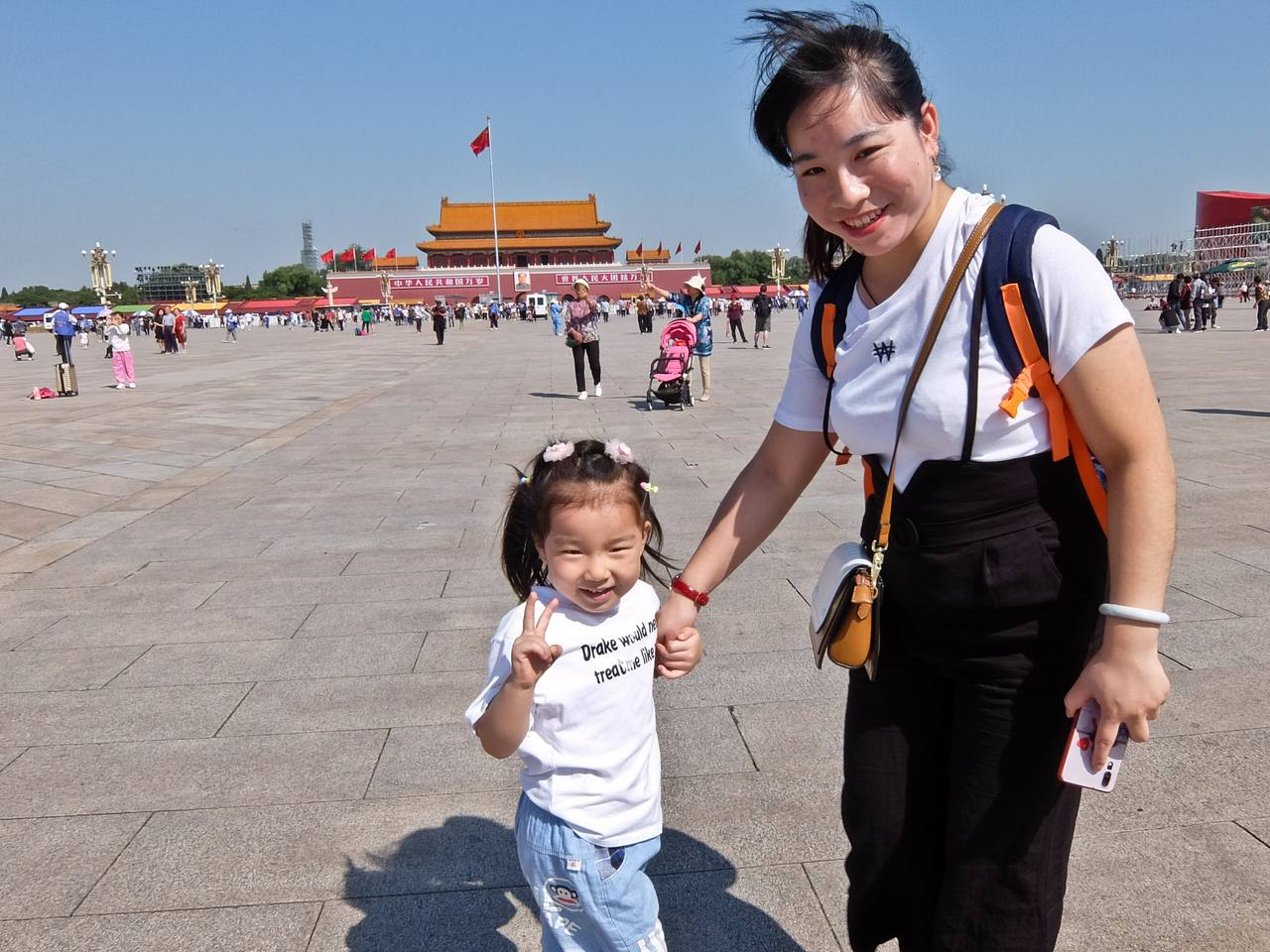 Family in Tiananmen Square