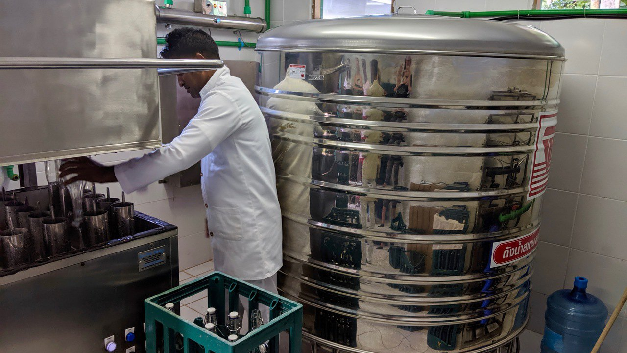 Water bottling plant at Furaveri