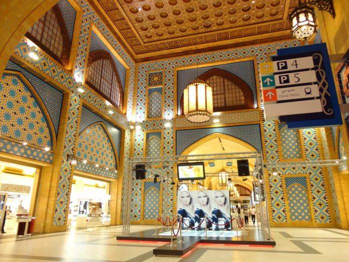Ibn Battuta Mall, Dubai