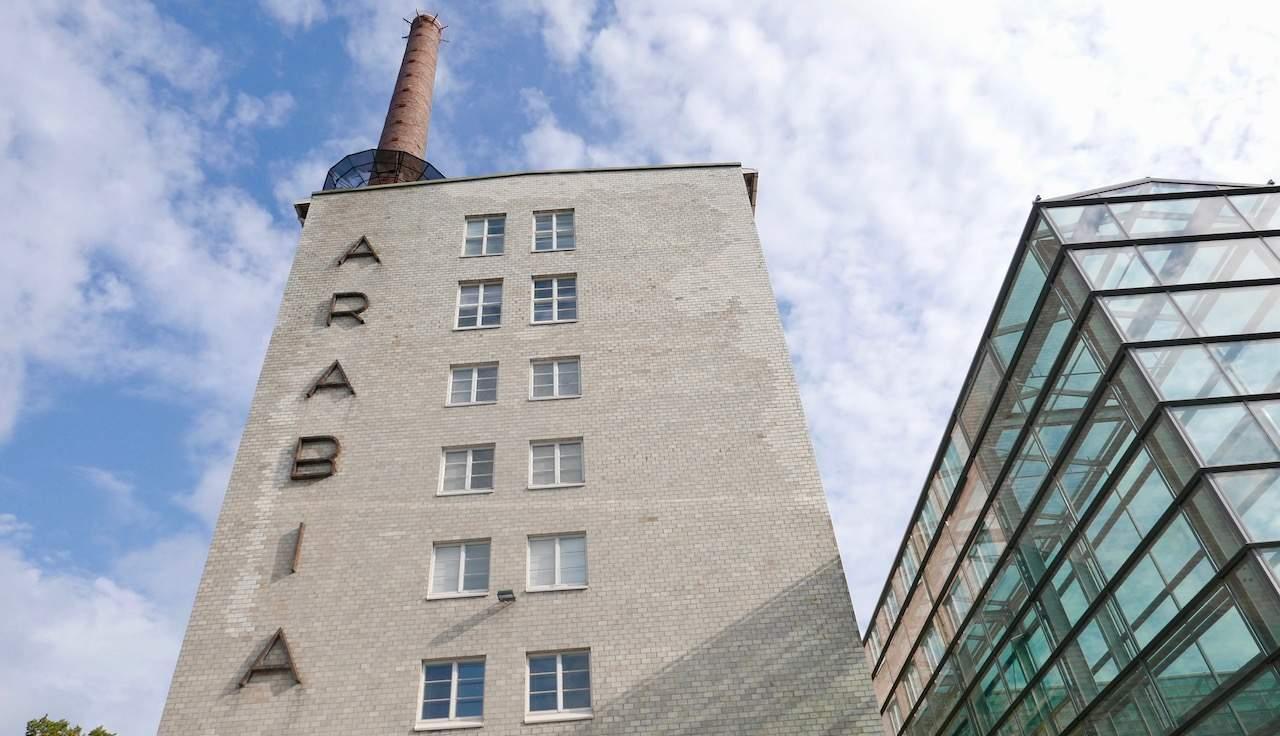 Iittala & Arabia Design Centre Helsinki