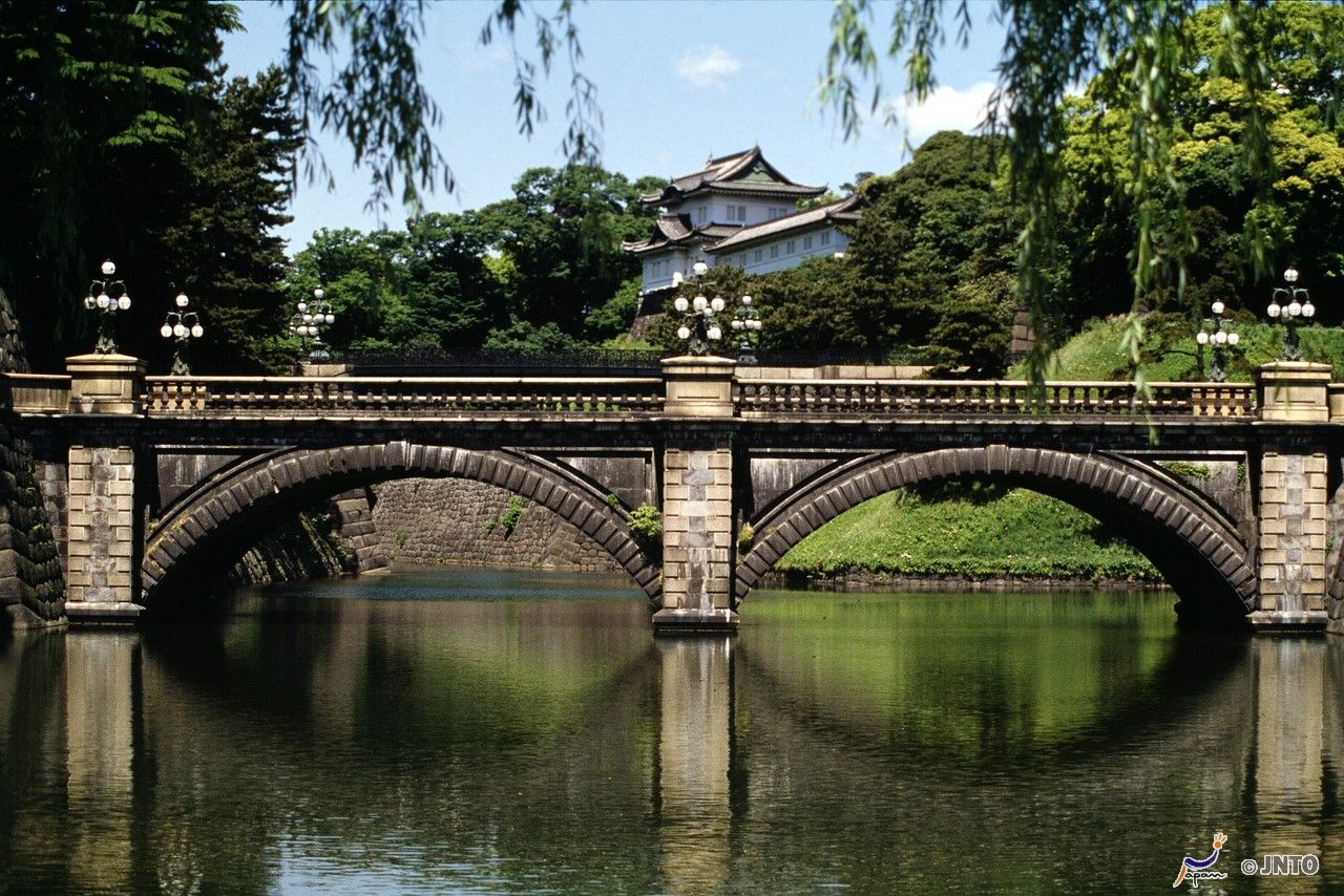 Imperial Palace and moat Tokyo, Japan