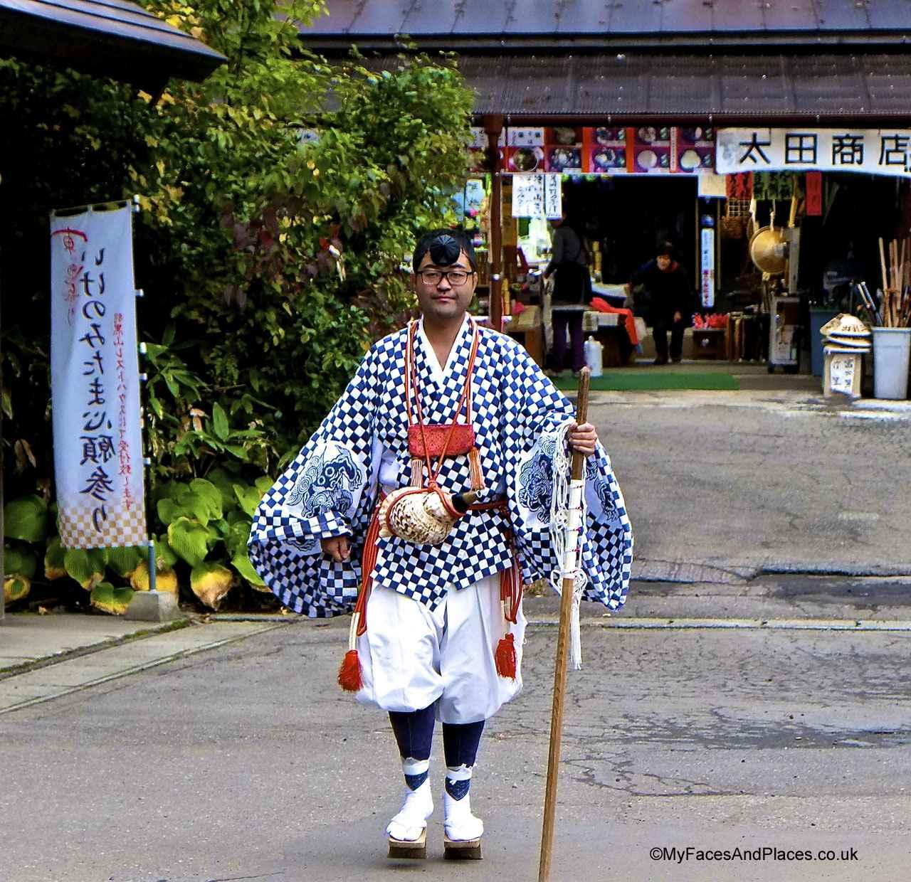 Japan - A yamabushi mountain monk in his full religious regalia