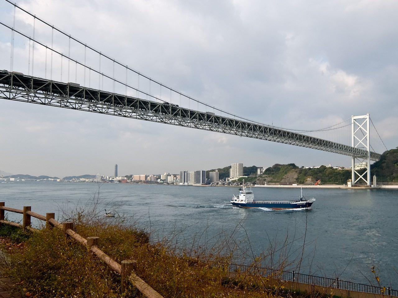 Kanmon Kaikyo Bridge