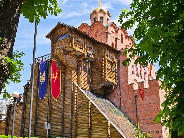 Kiev Golden Gates
