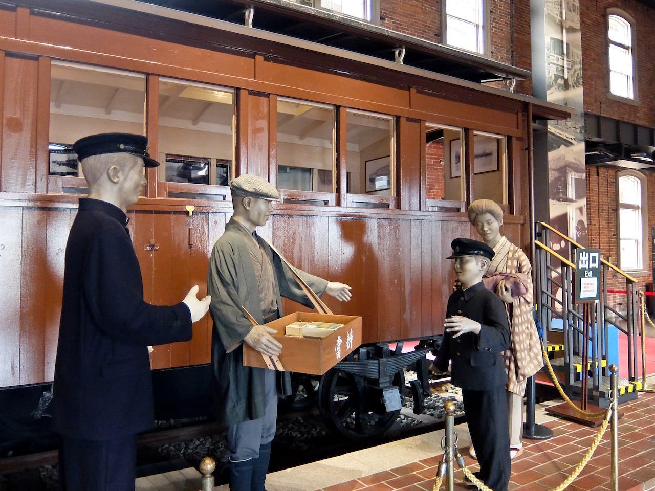 Kitakyushu Railway Museum