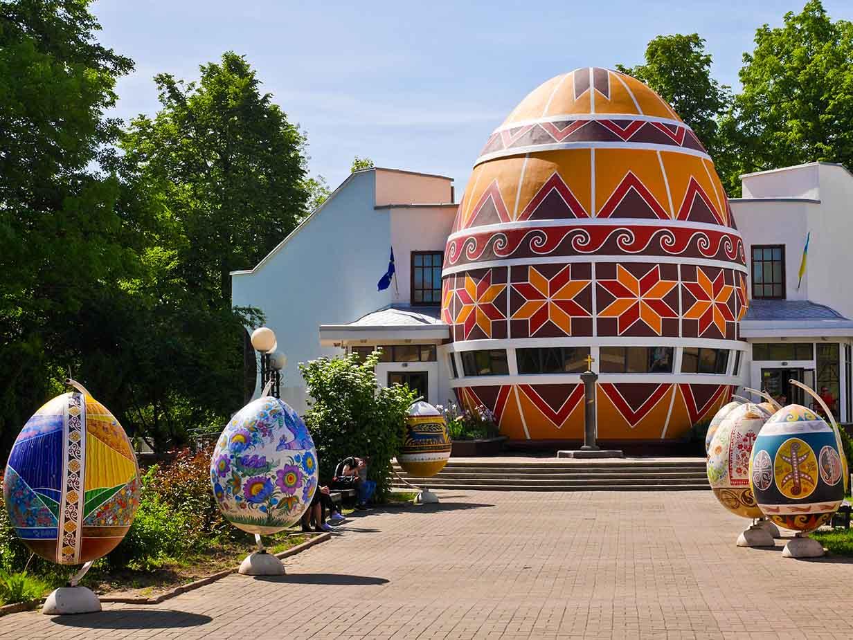 Kolomyia Easter Egg Museum