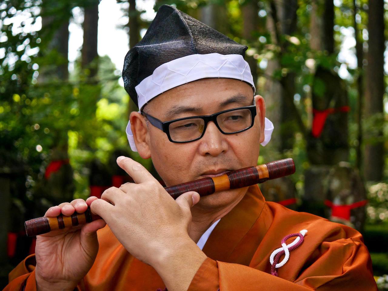 Nunobashi Kanjoe musician