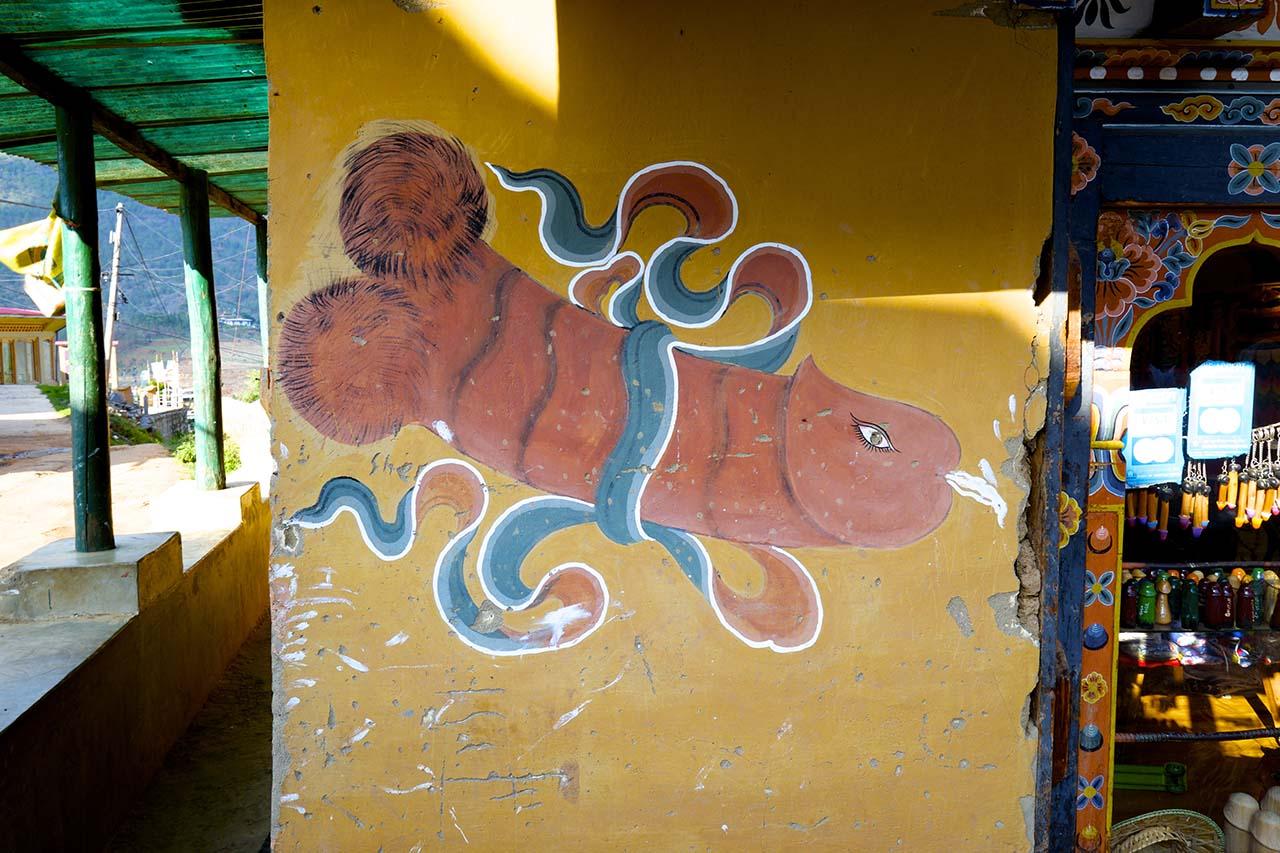 Phallic Symbols For Fertility at Chimi Lhakhang Village