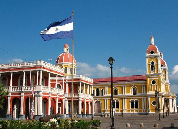 Plaza de la Indepencia, Granada, Nicaragua