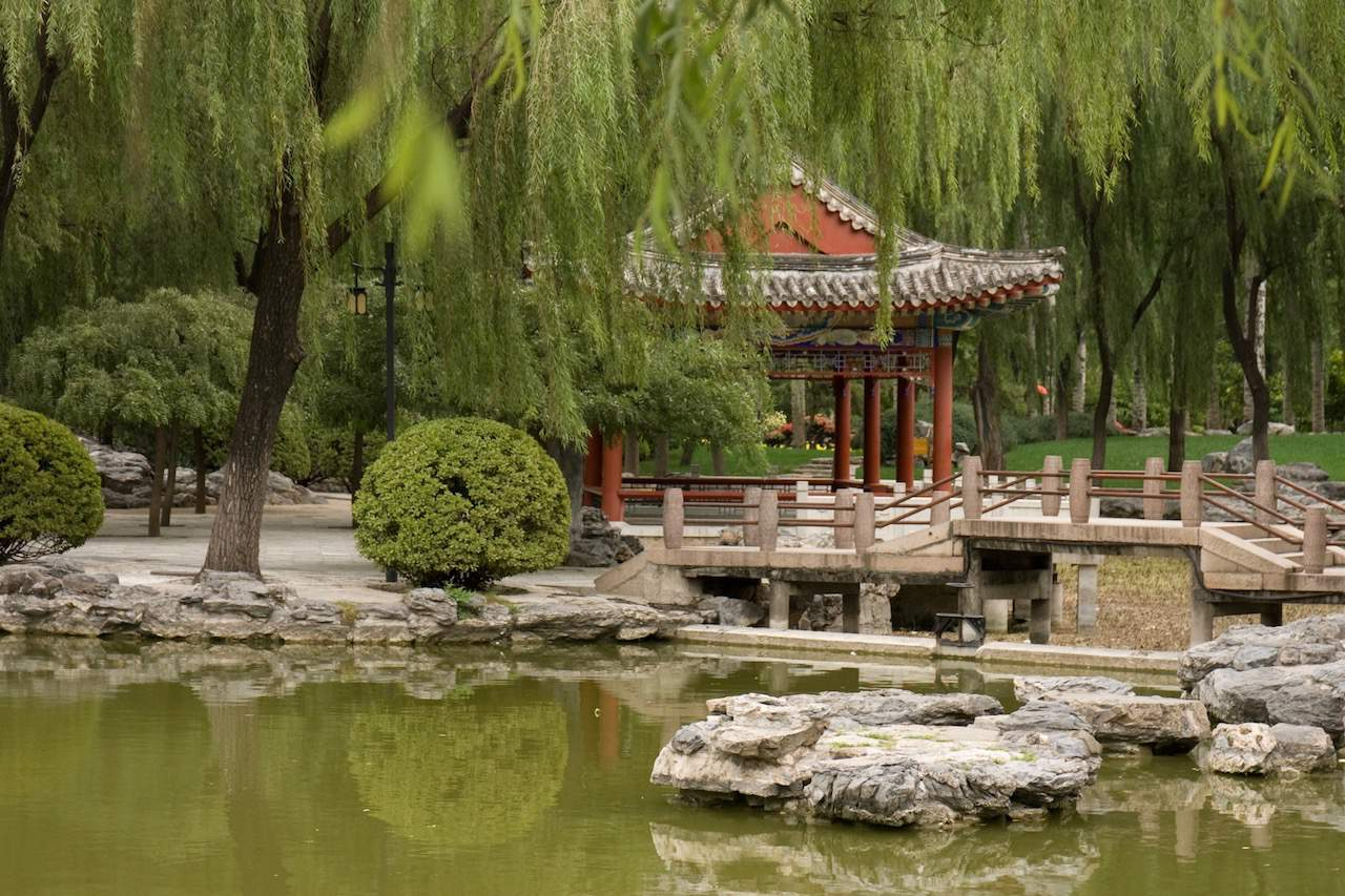 Best time to visit Beijing in Autumn : Ritan Park