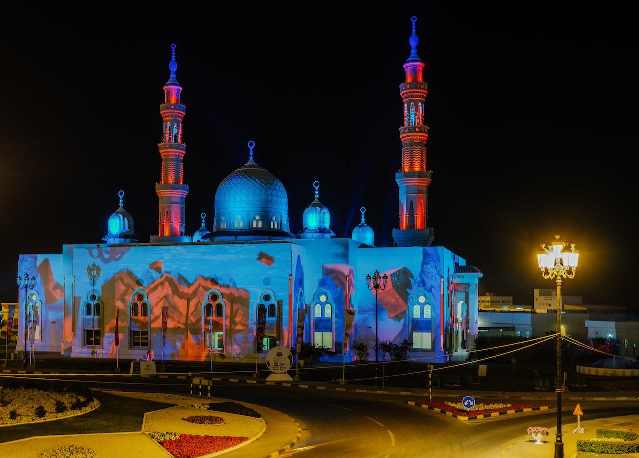 Sharjah Light Festival - Dibba Mosque