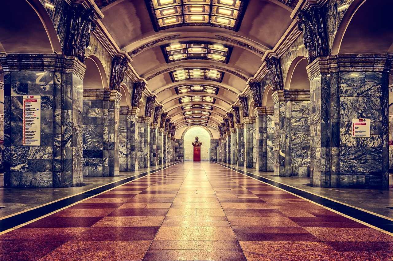 St Petersburgh Railway station