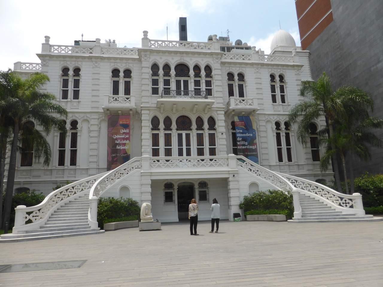 Sursock Museum, Beirut