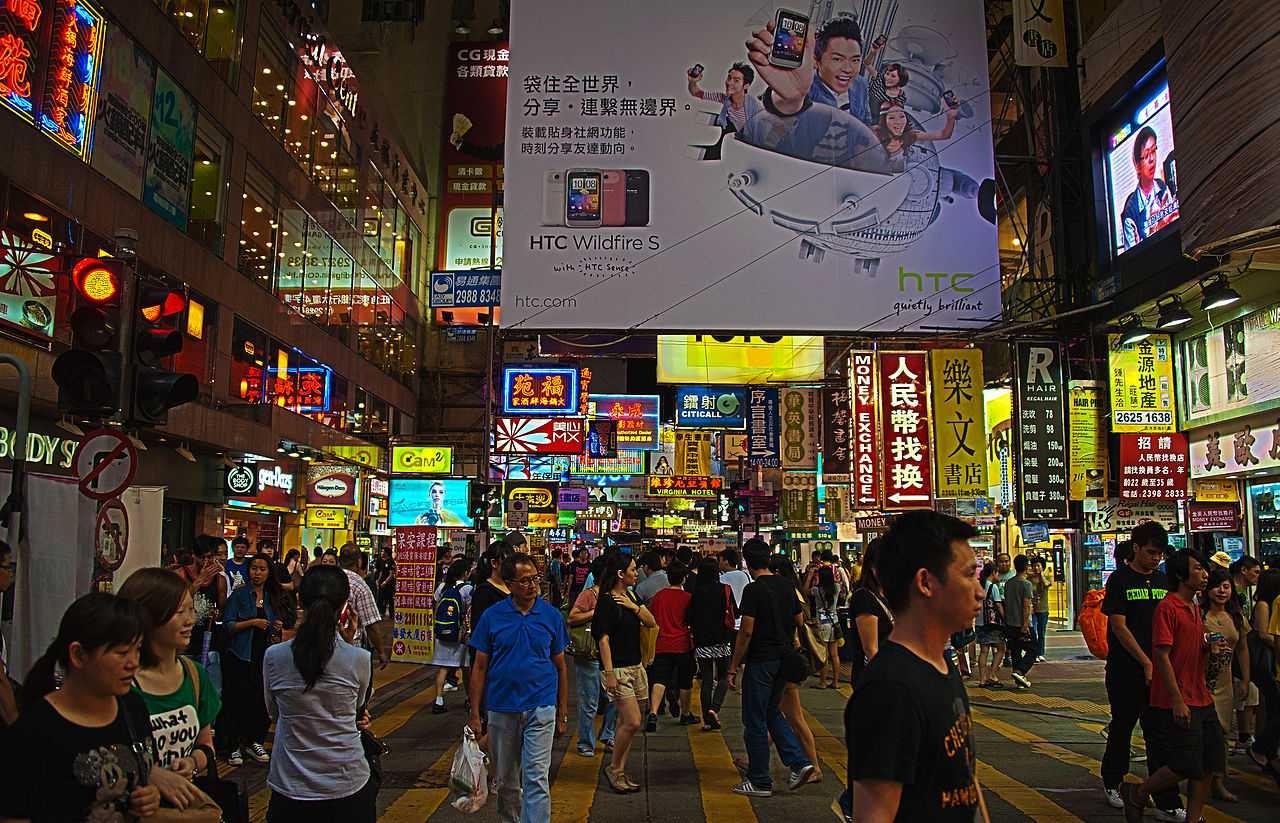 Shops in Mong Kok, Hong Kong