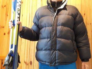 Primark quilted jacket